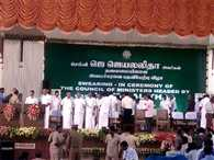 AIADMK Chief Jayalalithaa takes oath as the Chief Minister of Tamil Nadu