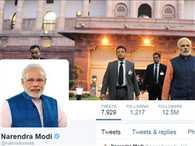 narendra modi tweeted news of dianik jagran