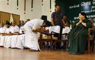 National anthom stopped in the middle for the oath to jayalalitha