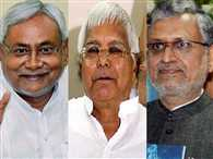 RJD and JD-U in the altercation, NDA Waiting situation