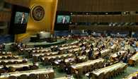 U.S. blocks NPT conference statement over Israeli objections