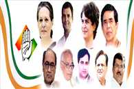 Congress leaders want party revamp