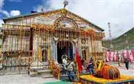 Medical Necessity Of Kedarnath Pilgrims End