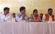 पेयजल, भ्रष्टाचार पर बीडीसी बैठक में हंगामा
