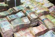Black Money Scheme Announced efforts accelerate the success