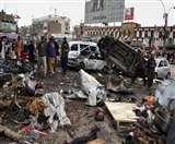 जुमे के दिन तीन बम धमाकों से दहला पाकिस्तान, 30 लोगों की मौत