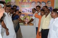 पार्टी कार्यकत्र्ता श्यामा प्रसाद के विचारों का करें अनुशरण