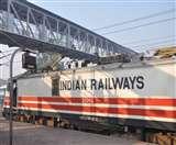रेलवे की बिगड़ी चाल सुधारने को नियमित चेयरमैन की तलाश