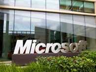20,000 Cr Loss to Microsoft in Quarter