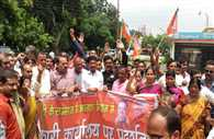 BJP UP hold protest across all districts of UP against BSP