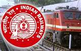Good News now will travel with general ticket in special trains
