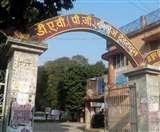 गढ़वाल विश्वविद्यालय के छात्रों को डीएवी में प्रवेश में छूट