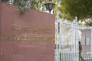 Supreme Court refuses to postpone UPSC preliminary
