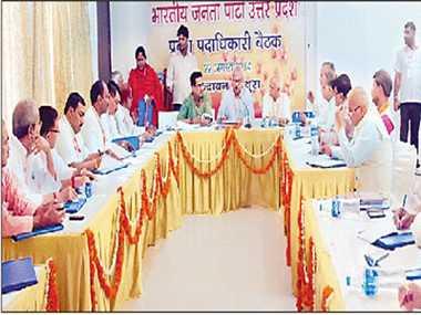 prepration begins to make bjp led government in uttar pradesh
