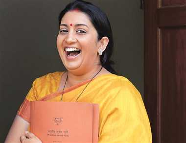 smriti reveals about his education