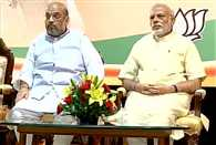BJP President give suggestion to party leaders about how win elections
