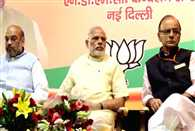 Nationalism has been BJP identity and our sole aim is nation building says PM Modi