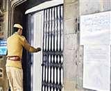 बैंक कर्मियों की हड़ताल से लगी 890 करोड़ की चपत