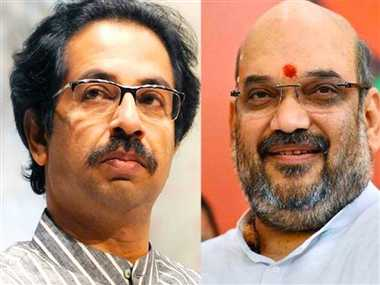 I don't aspire to become Maharashtra CM: Uddhav