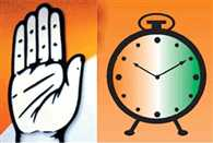 Congress, NCP meet to fix seat sharing today