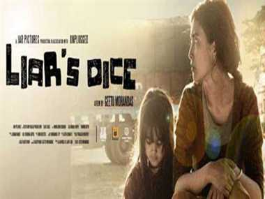 'Liar's Dice' to represent India at Oscars