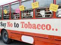 Police plan to turn Kerala capital 'tobacco-free'