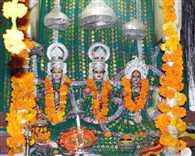 shree ram katha