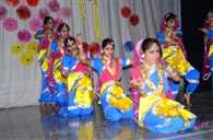 annual function celebrated with various programme
