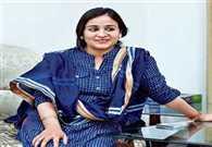 Aparna Yadav Will Get Mati Ratan Honour