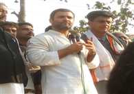 Central And Up Government Is Not Doing Justice With Farmers : Rahul Gandhi