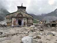 Grabbed Seven Lakh Rupees Telling Children Dead From Two State In Kedarnath Disaster