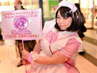 Shangrila, a maid cafe staffed exclusively by cute 'plump' girls, opens in Akihabara
