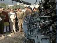 Helicopter crashes near Katra in Jammu kashmir