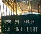 दिल्ली हाई कोर्ट ने भी माना, नीतीश के तरकश में ही रहेगा तीर