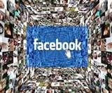 पांच लाख लोगों को डिजिटल कौशल से लैस करेगा फेसबुक