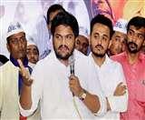 गुजरात चुनावः कांग्रेस- हार्दिक गठजोड़ के अारक्षण फार्मूले में ये हैं पेंच