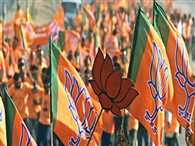 Jharkhand Assembly Poll : BJP seems to get magic numbers
