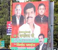 Birthday Of Shivpal Yadav Celebrated In Grand Style In Lucknow