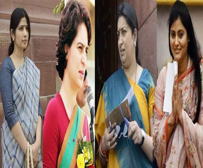 UP Assembly Election : प्रियंका-डिंपल के मुकाबले भाजपा की स्मृति-अनुप्रिया