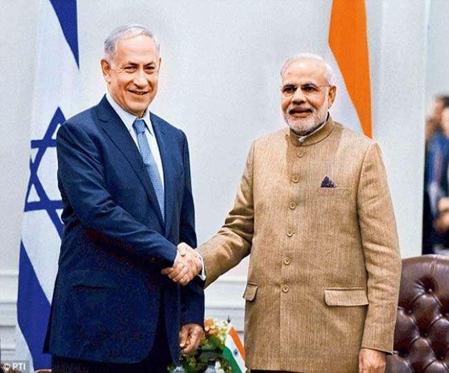 Image result for भारत इजराइल