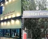 दिल्ली की हीरा निर्यातक कंपनी पर CBI का शिकंजा, 389 करोड़ के बैंक फ्रॉड का मामला दर्ज