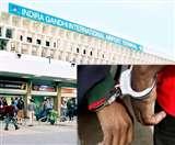 दिल्ली: IGI एयरपोर्ट पर 15 दिनों के अंदर दूसरी बार पकड़ा गया 10 किलो सोना, दो तस्कर गिरफ्तार