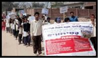 रैली निकाल सरकारी स्कूलों में पढ़ाई के लिए किया जागरूक