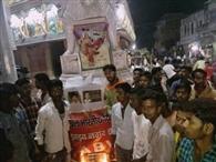 विद्यार्थी परिषद ने मनाया शहीद दिवस