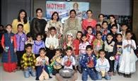मदर इंडिया स्कूल का शानदार परिणाम