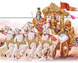 गीता के अनुसार, सत्य सनातन केवल आत्मा है