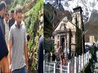 baba kedarnath dham's kapat opens