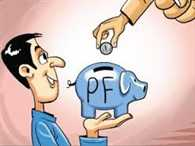 on withdrawl of PF before five years 10.3 percent PF tax will deduct