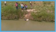 मुबंई के युवक का शव नदी से बरामद