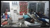 आरएसएस के स्वयंसेवकों ने किया रक्तदान